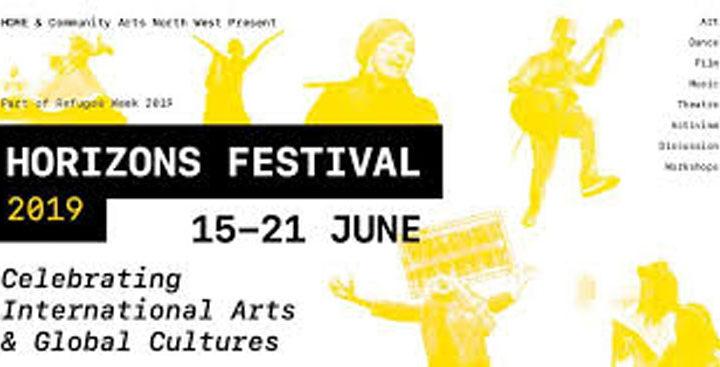 Horizons Festival at HOME, 15-21 June 2019