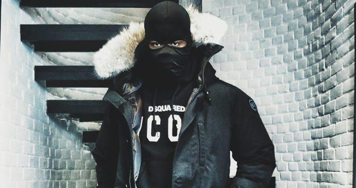 K Trap announces new mix tape 'No Magic'