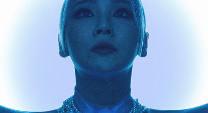 CL releases her new single 'Spicy'