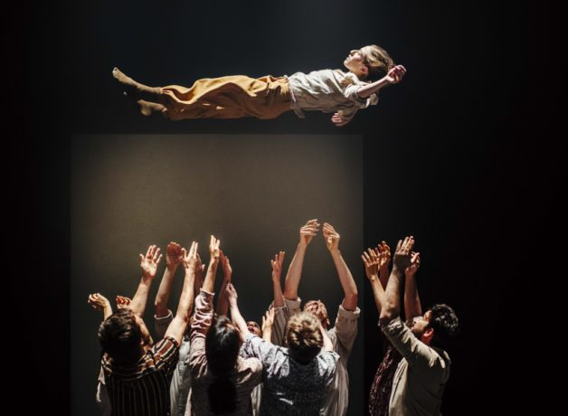 Grand Finale, Theatre, Dance, TotalNtertainment, Tour, Hofesh Shechter