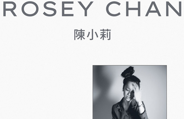 Rosey Chan, Music, Mindful Piano Music, TotalNtertainment